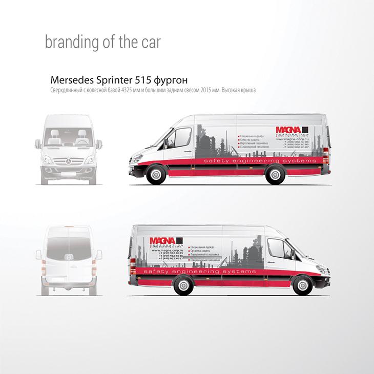 MAGNA, брендирование автопарка