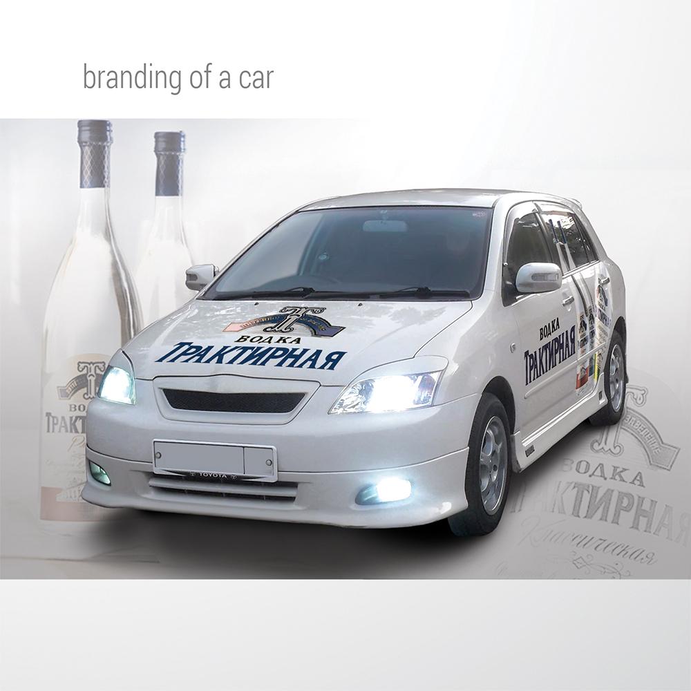 ТМ ТРАКТИРНАЯ, брендирование авто