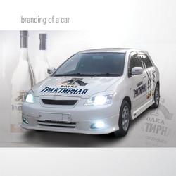 брендирование авто, ТМ ТРАКТИРНАЯ