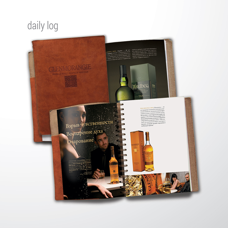 daily-log-Glenmorangie-WhiteHall