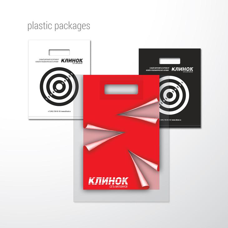 КЛИНОК, пакет пластиковый
