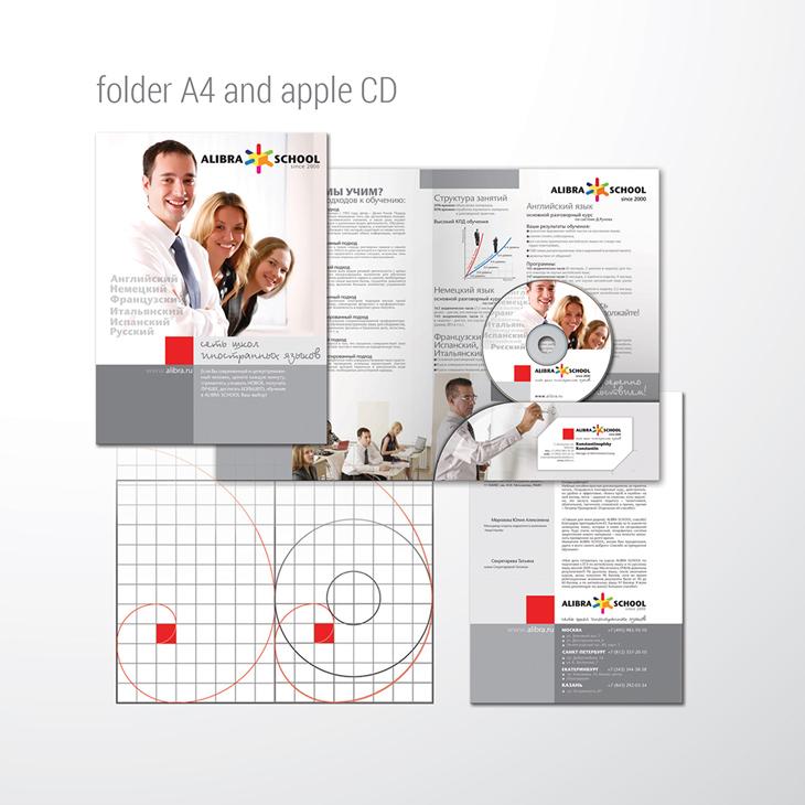ALIBRA SCHOOL, папка и яблоко диска