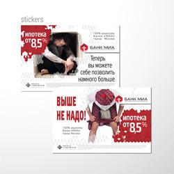 стикеры в метро, банк МИА