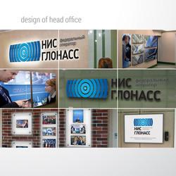 оформление головного офиса ПАО НИС