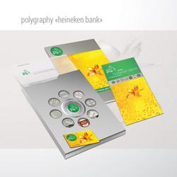 презентационный пакет, HEINEKEN