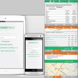 web-дизайн мобильное приложения