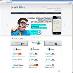 web-дизайн редизайн портала ПРЕУМНОЖ