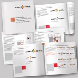 бренд- и гайдбук, ALIBRA SCHOOL
