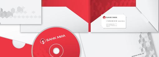 папка и диск