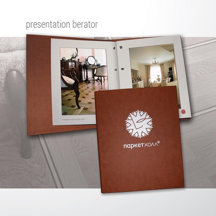 PARQUET HALL презентационный бератор
