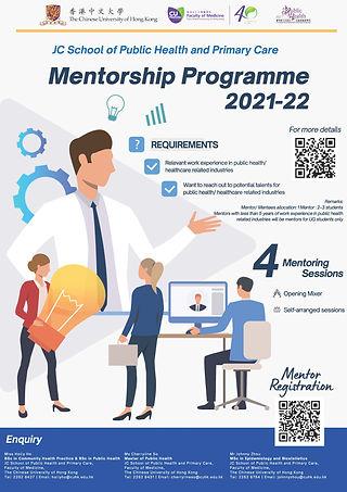 Mentorship 2021_Poster for Mentor application_v2.jpg