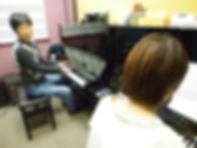 ishii_lesson
