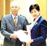 『養育家庭制度への要望』を小池百合子東京都知事に提出しました