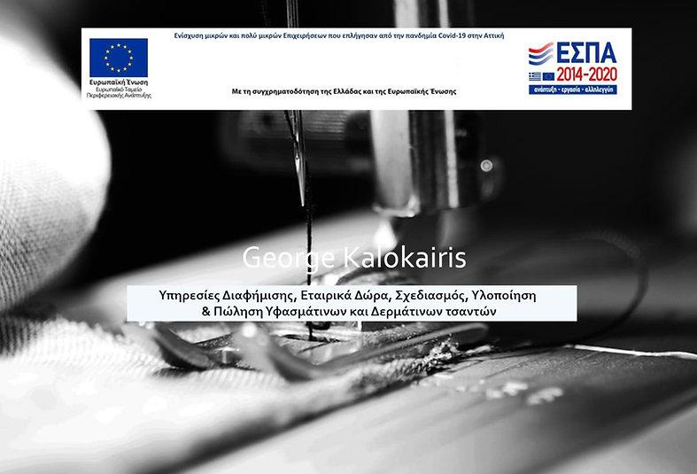 EEE_edited.jpg