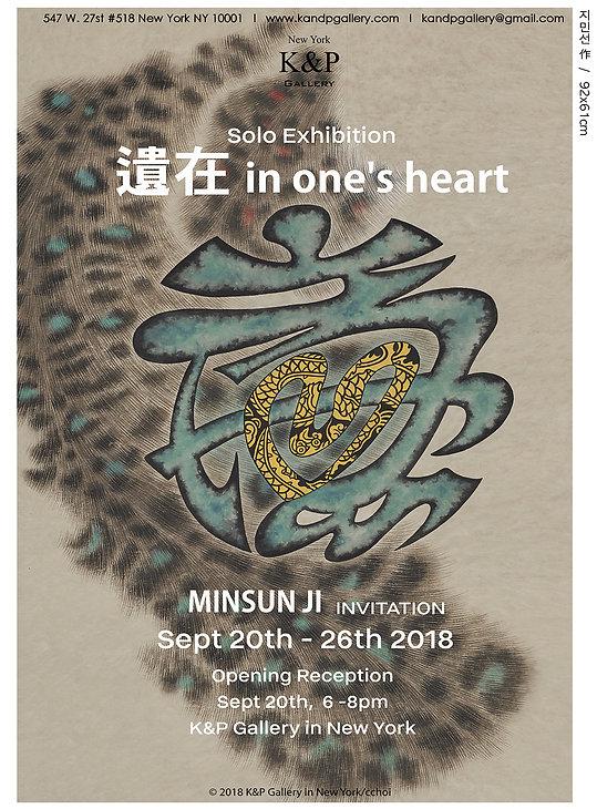 MINSUN_poster.jpg