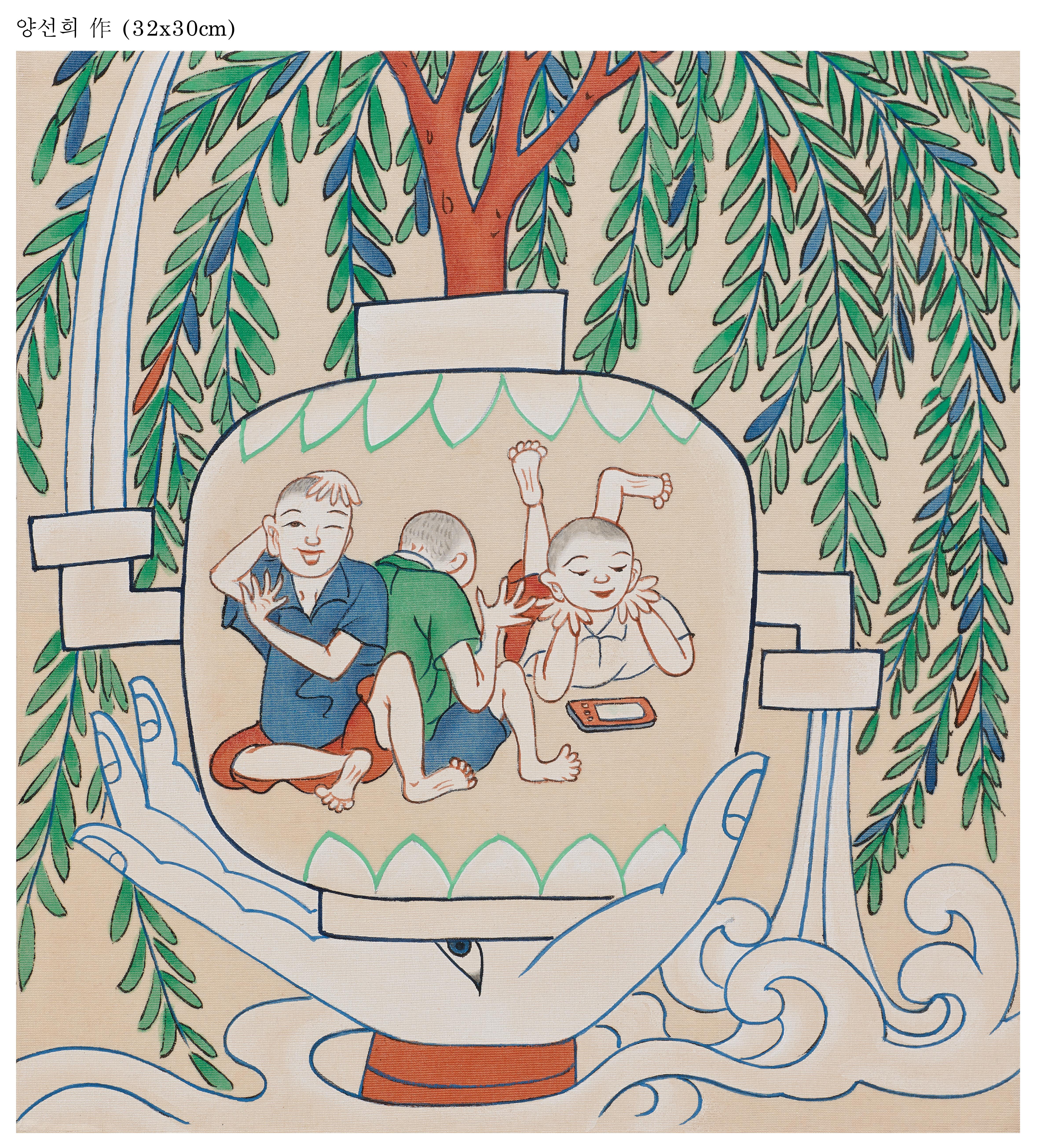 12_정병의 버드나무 푸른 가지는 언제나 환희여라