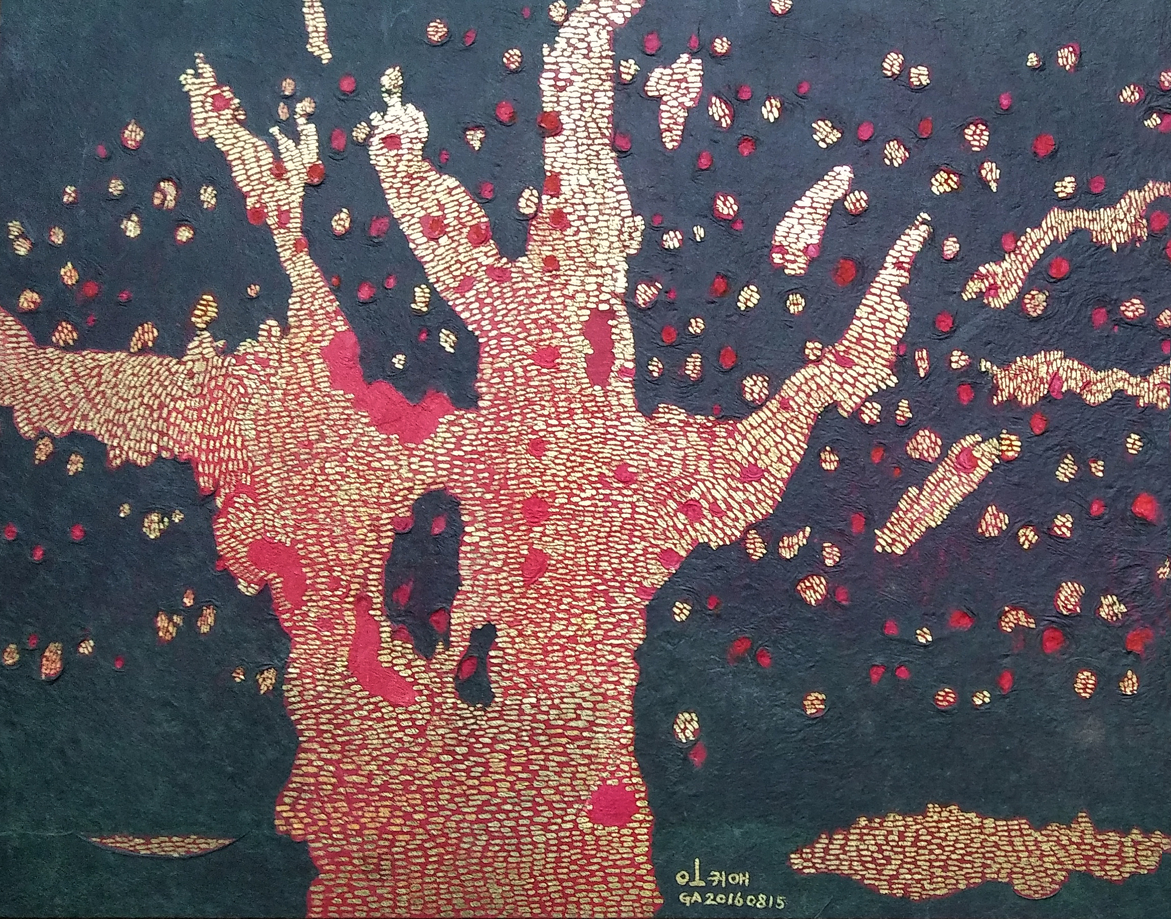 4월.오귀애 Oh Gyeae. Old Tree. 120 X 65 cm. Korean traditional paper