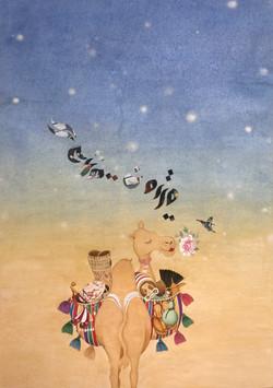 Silk road journey II-revised