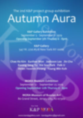 autumn aura real.jpg