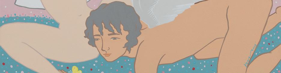 people land-천사같은남자와수녀같은여자의 러브스토리-아르쉬 과슈2