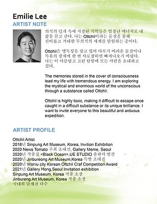 Artist note renewal-17.png