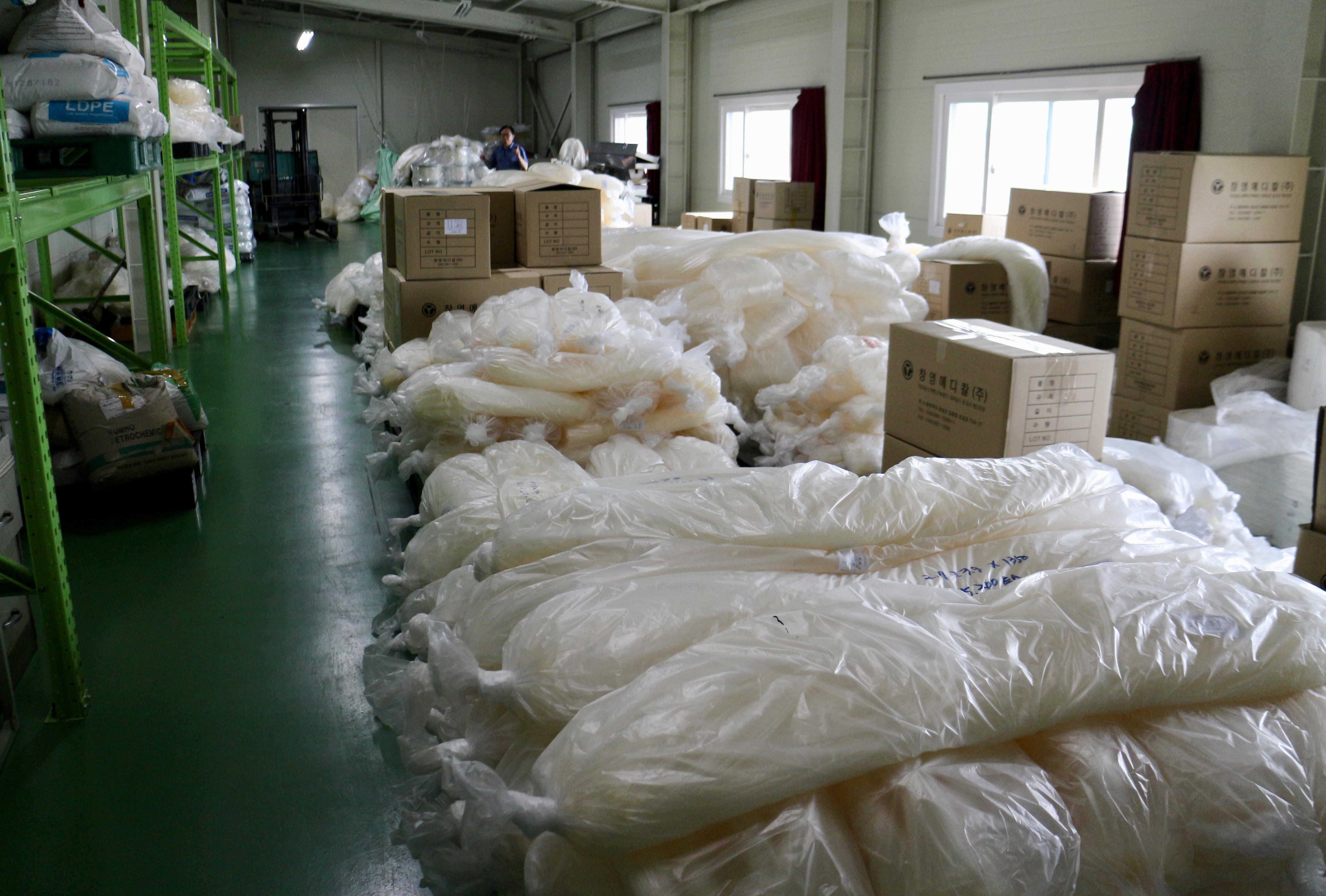Warehouse(Counter Samples)