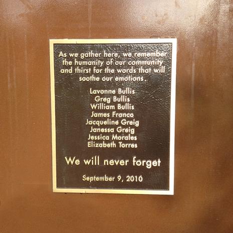 205-SB-plaque.png