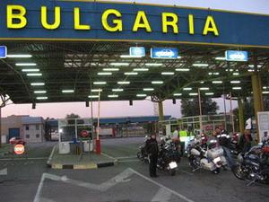 Кто может въезжать в Болгарию