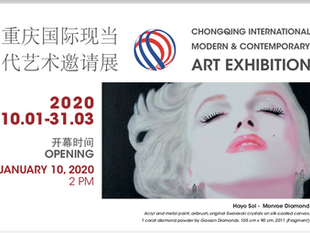 CHINA EXHIBITION HAYO SOL OPENS ON JANUARY 10th. AT THE HONG ART MUSEUM CHONGQING