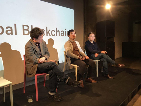 traceto.io at the Tokyo Meetup organised by CollaboGate