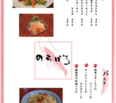 menu9.jpg