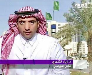 On Al Arabiya TV in KSA