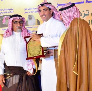 Zeyad's father at Award Ceremony