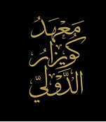 Black & Gold Calligraphy - Zeyad's Frien