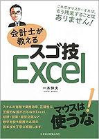 ichi51FxEd9nK-L._SX352_BO1,204,203,200_.jpg