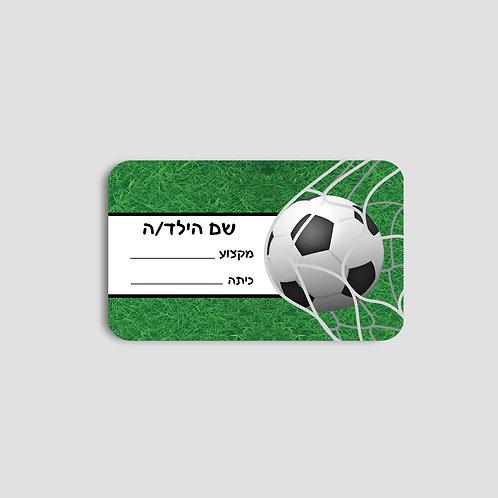 18 מדבקות מחברת - עיצוב כדורגל