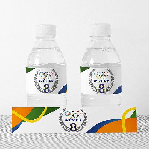 6 מדבקות מיתוג בקבוקי מים - אולימפיאדה