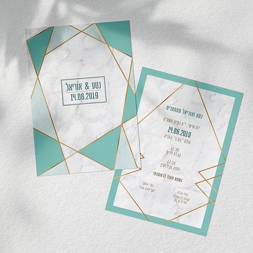הזמנה לחתונה - טורקיז