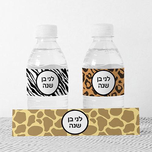 6 מדבקות מיתוג בקבוקי מים - ספארי