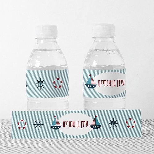 6 מדבקות מיתוג בקבוקי מים - ים