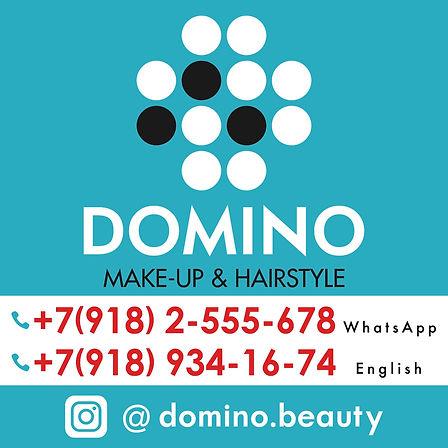 domino new.jpg