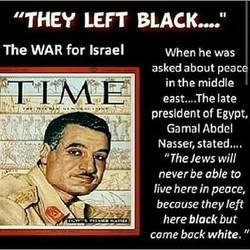 Former Egyptian President Nasser