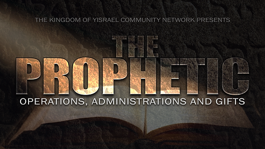 THE PROPHETIC - MAIN COVER.png