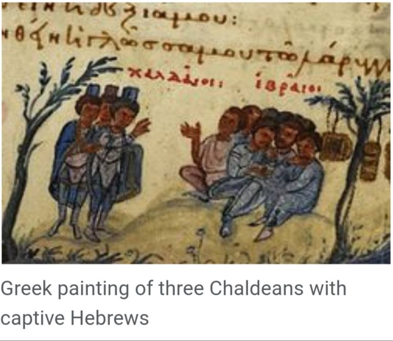 Greek painting of captive Hebrews.