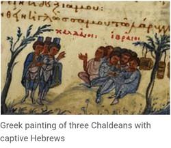 Greek painting of captive Hebrews.