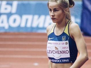 Олександра Левченко поділилась враженнями від виступу