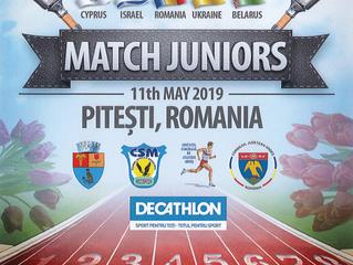 Склад збірної України на міжнародну матчеву зустріч юніорів у Румунії