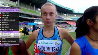 Шоломіцька Валерія четверта на юніорському чемпіонаті світу