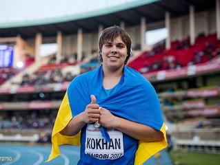 Михайло Кохан - новий юнацький рекорд