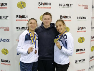 Чемпіонат України серед дорослих та молоді